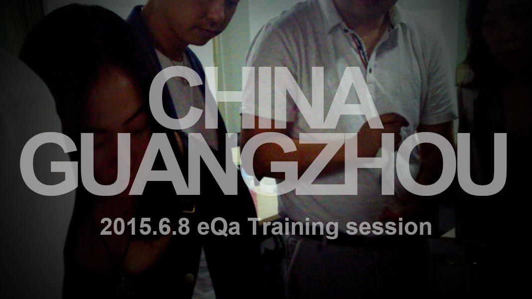 eQa講習会in中国広州 レポート!