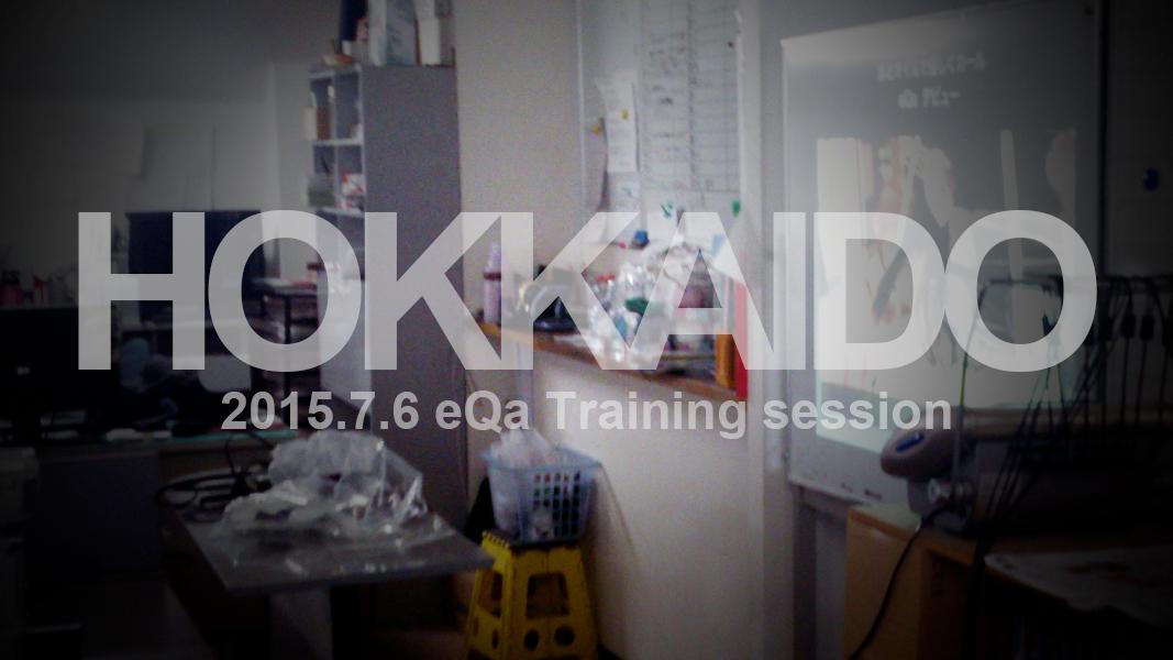 eQa講習会in北海道 レポート!